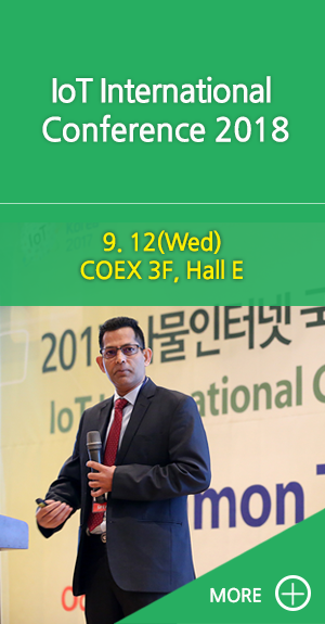 IoT Korea International Confeerence 2018