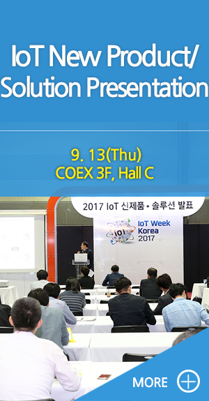 IoT New Product/Solution Presentation